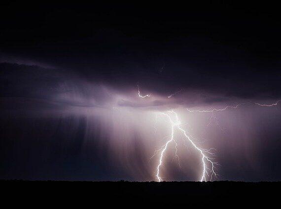 Необъяснимое явление природы – Шаровая молния или НЛО?