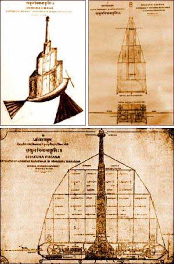 Загадочная индийская рукопись древних летательных аппаратов